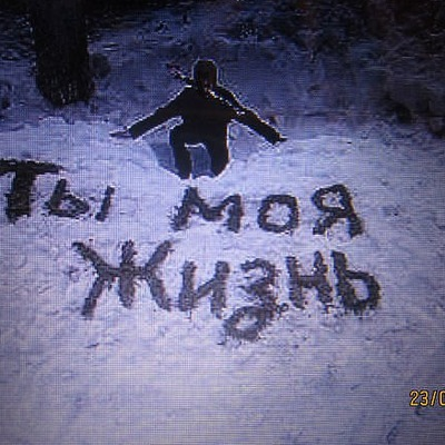Dimid Kabulov, 27 мая 1989, Санкт-Петербург, id208489315