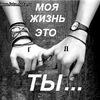 Zievdin Talbiev