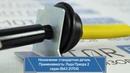 Трос привода сцепления ASP на Лада Приора 2 с тросиковой коробкой MotoRRing