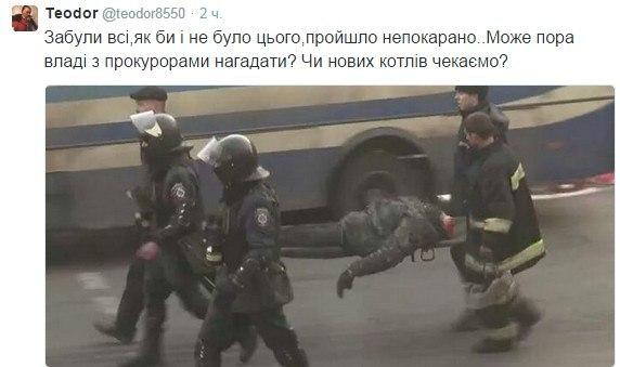Поступило сообщение о минировании здания прокуратуры Киевской области - Цензор.НЕТ 6615