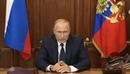 Вести Ru Президент предложил уменьшить стаж дающий право досрочной пенсии