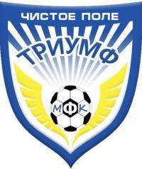 футбол россии 2011 результаты