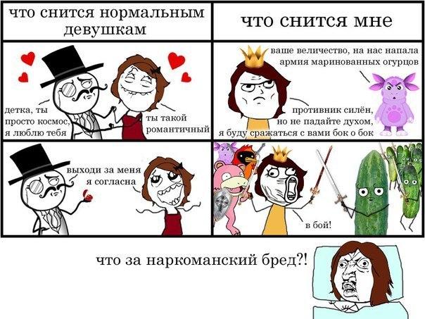 http://cs323822.userapi.com/v323822589/f5c/M92arI_DObQ.jpg