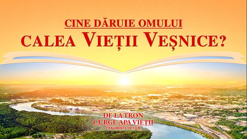 """Segment de film creștin """"De la tron curge apa vieții"""" Cine dăruie omului calea vieții veșnice"""