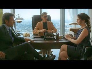 Любовь прет-а-порте - трейлер (2017)