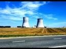 Белорусская АЭС строительство безопасность и подготовка кадров