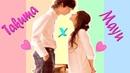 Takuma❤Mayu - I Give My First Love To You