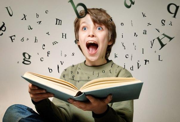 Роль пословиц в развитии умственных способностей ребёнка