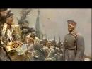 Прощание Николая Второго с армией Светлана КопылОва