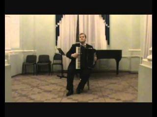 Алексей Сысоев аккордеон Р. Гальяно - Песня для Джо