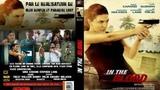 Кровавая месть HD(2014) 1O8Op.Триллер,Боевик,Криминал