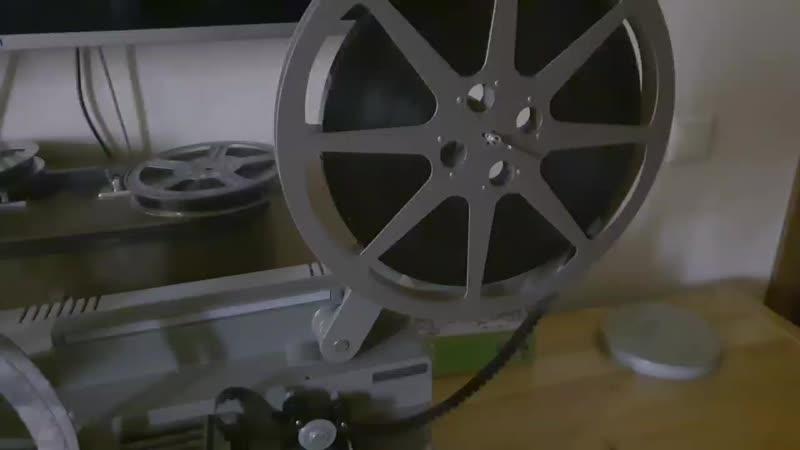 YOU! - Аниме на 16мм кинопленке (Кинопроектор Радуга 2)