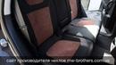 Авто-чехлы для Volkswagen Touareg II коричневая Алькантара MW Brothers
