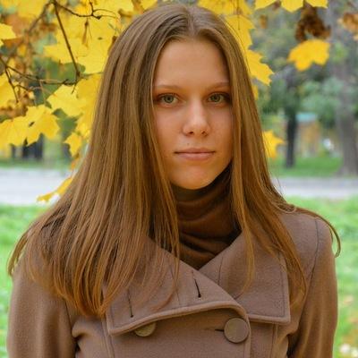 Анастасия Билан, 5 октября 1994, Киев, id26690559
