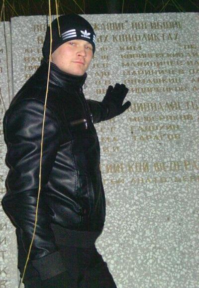 Иван Ромашкин, 14 февраля 1990, Чапаевск, id180307262