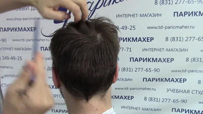 Алексей Лаврентьев Мужская стрижка на короткие волосы с несведением зон