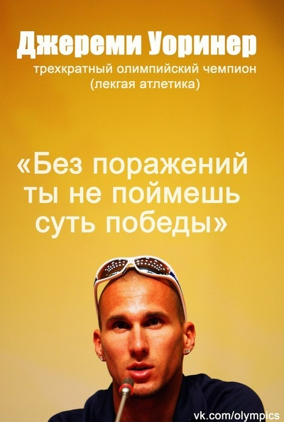 Никита Журавлев, 8 октября 1998, Екатеринбург, id131573158