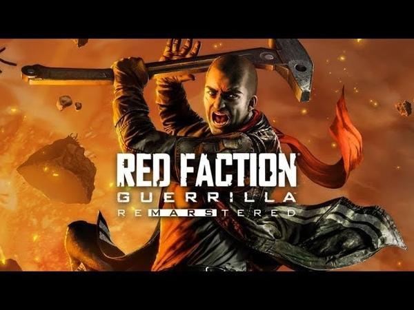 КРУТЫЕ МУЖИКИ НЕ НОСЯТ СКАФАНДРЫ НА МАРСЕ ➤ Red Faction Guerrilla Re-Mars-tered ➤ СТРИМ 1