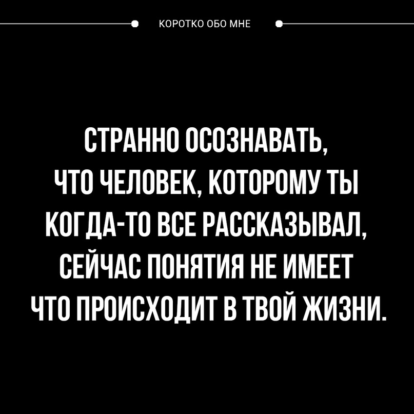 Евгений Антропов |