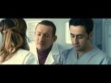 Любовь от всех болезней (2014) Трейлер HD