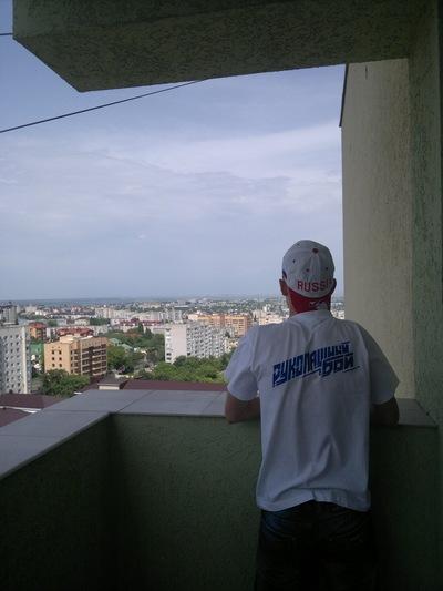 Андрей Галкин, 30 октября 1994, Запорожье, id191638540