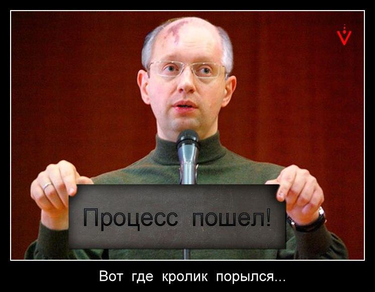 Яценюк: Ограниченное движение пассажиров и грузов в Крым должно быть сохранено