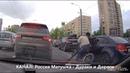 Неадекватные водители Быдло на дороге Подборка №118 Inadequate drivers Cattle on the Road
