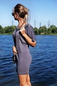 Лера Исаева, 4 июня , Минск, id178682185
