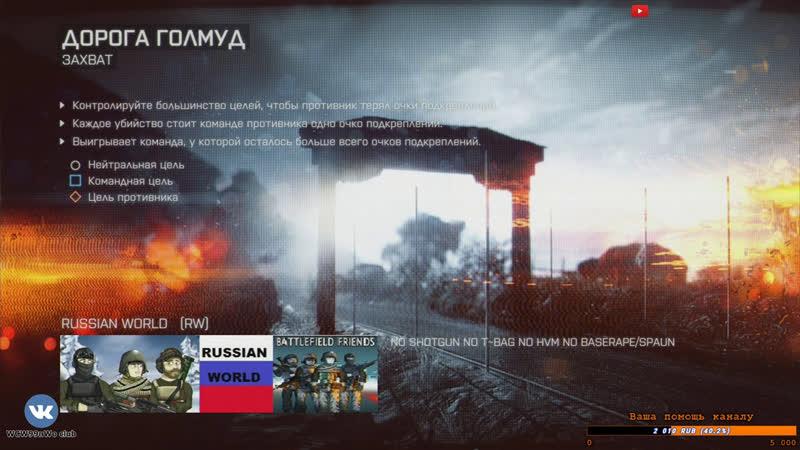 Battlefield 4 - нуб на поле боя /18/
