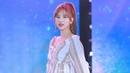 4K 181201 GUAM K POP CONCERT What is love 트와이스 미나 직캠 twice mina fancam