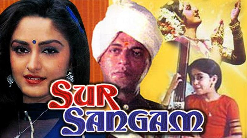Sur Sangam (1985) Full Hindi Movie   Girish Karnad ,Jaya Prada ,Sachin ,Sadhana Singh ,Deven Verma