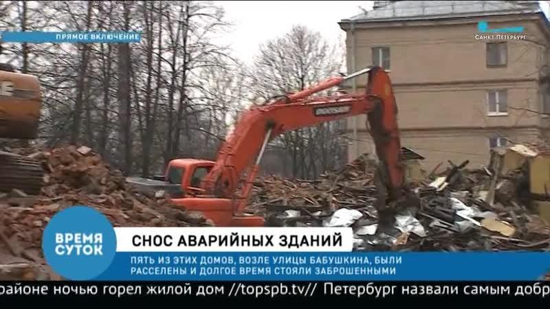 На месте демонтируемого квартала двухэтажек на Бабушкина планируют разбить парк