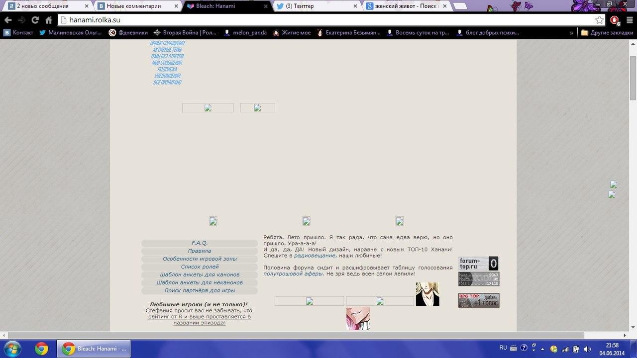 http://cs613423.vk.me/v613423361/f6c7/QlhiaLIZqyo.jpg
