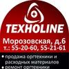 Сервисный центр ТЕХНОLINE