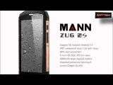Mann Zug 5S | AGM Stone 5S - имиджевый защищенный смартфон в Light News