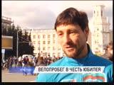 Более восьми с половиной тысяч кузбассовцев участвовали накануне в массовом велопробеге