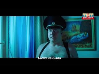 Полицейский с Рублевки: смелый Яковлев