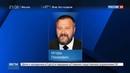 Новости на Россия 24 • Глава Настюши Игорь Пинкевич арестован из-за долгов дольщикам