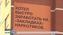В Кемерове сегодня обсуждают шокирующую социальную рекламу