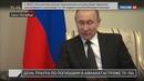 Новости на Россия 24 • Путин призвал к формированию единого цифрового пространства ЕАЭС