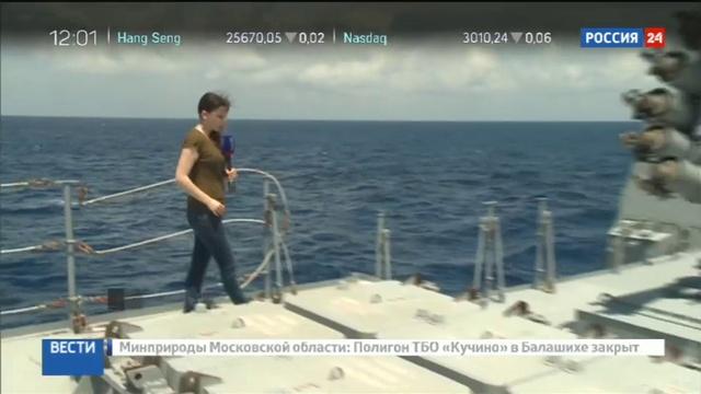 Новости на Россия 24 Удар по игиловцам Силы специальных операций сработали вместе с ВМФ