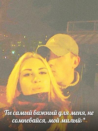 Ксения Иванова, 8 августа , Тюмень, id213157444