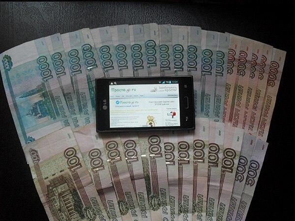 Как сделать деньги реально
