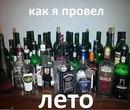 Αлександр Φедотов фото #42