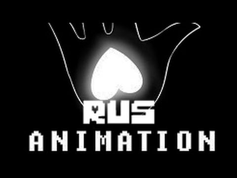 Dust - Glitchtale S2 Ep 2 (Undertale Animation) | Русский дубляж [Rus]