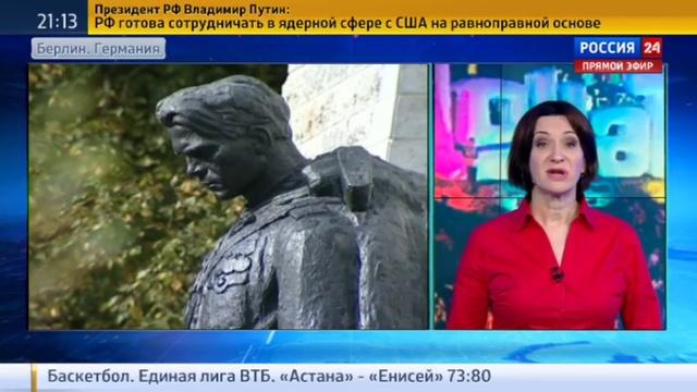 Новости на Россия 24 • Покою могил Трептов парка угрожают рокеры и меломаны