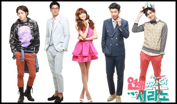 download ost dating agency cyrano
