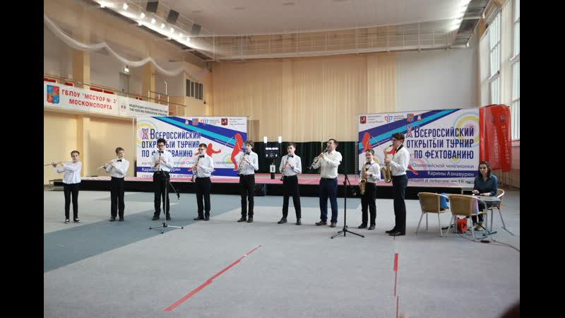 20 апреля 2019 года стартовал X Всероссийский Турнир на призы двукратной Олимпийской чемпионки Карины Азнавурян