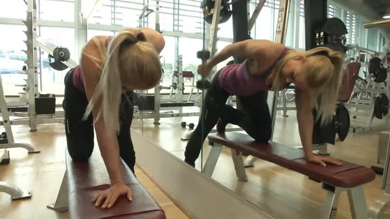 Крис Йонасдотир фитнес мотивация