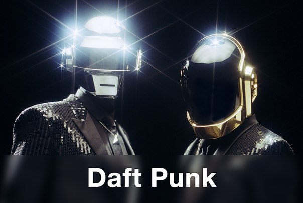 Daft Punk – Get Lucky (feat. Pharrell Williams)